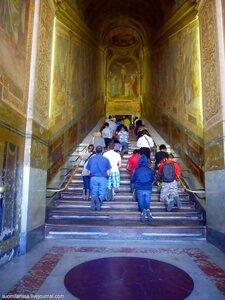 La Scala Santa.