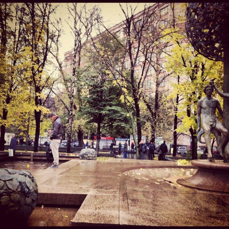 Осень Новокузнецкая