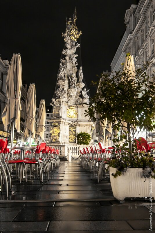 Vienna / Wien / Вена 0_78537_29ec3607_XL