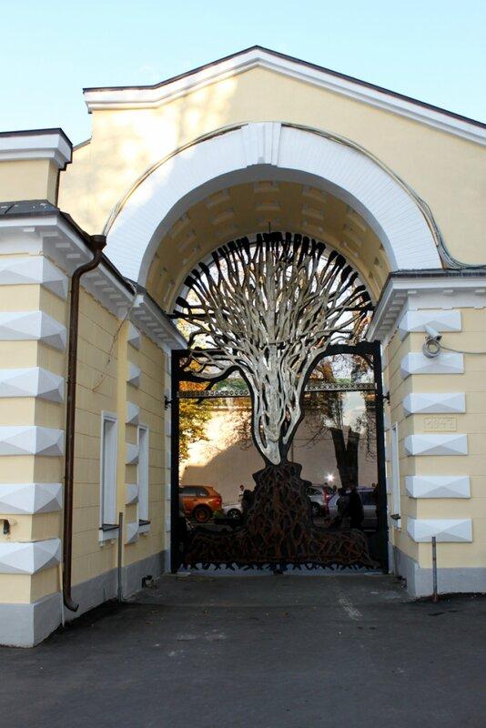 Ворота Мыстецкого арсенала