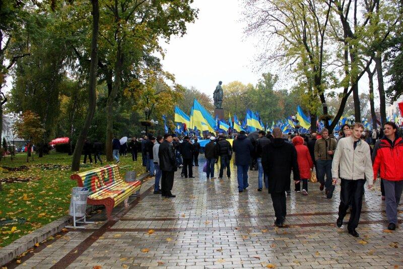 Митинг в парке Шевченко