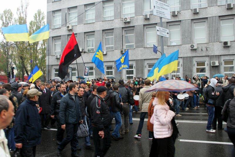 Начало шествия ВО Свобода по Владимирской