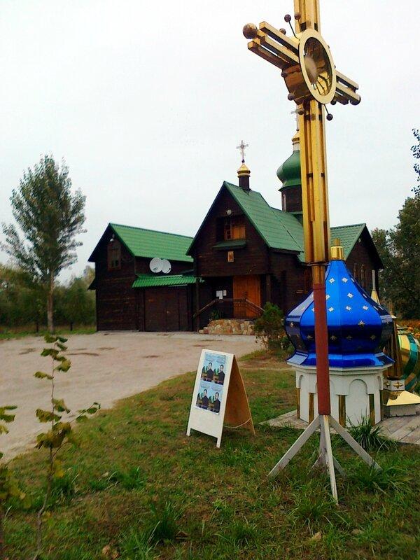 Предвыборная агитация священника Григория Большакова