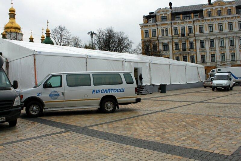 Подготовка к митингу на Софиевской площади