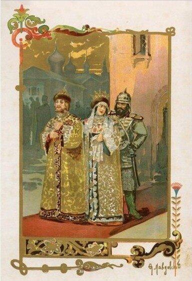 Феодосий Александрович Лавдовский. Царь Фёдор изъявил желание передать власть Борису, Годунов готовится её принять, о чём сообщает Ирине. 15 декабря 1899 года