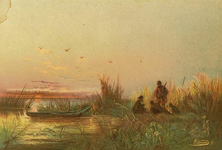 Зимний пейзаж с обозом. 1892
