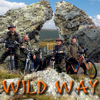 Wild Way 2012 logo