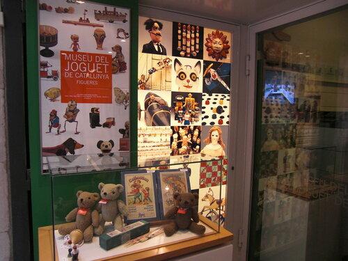 музей игрушек в Фигерас