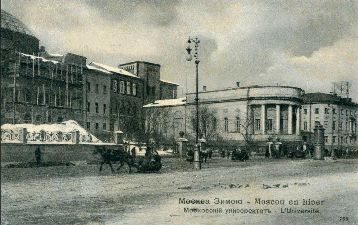 Москва Зимою. Московский Университет