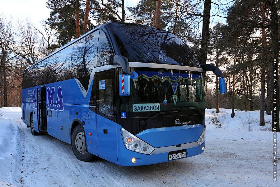 туристическая компания Гама, экскурсионный автобус