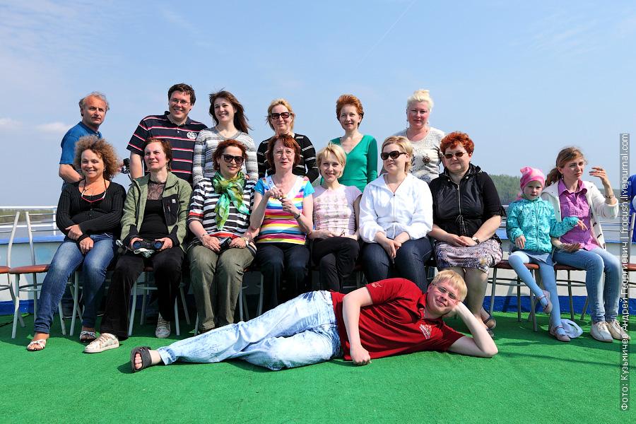 групповое фото участников круиза теплохода «Василий Чапаев» «На Вятку!»