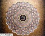 Исламские картинки - Islamic DesktopМножество картинок  со разрешением с 040×320 (iPhone) впредь до широкоформатных HD. Выбирайте равным образом скачивайте нашармака исламские картинки!ИСЛАМСКИЕ КАРТИНКИ | ИСЛАМ | Мусульманство | Красивые исламские картинки mp3 скачать беспла