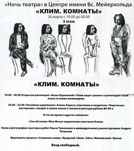 http://img-fotki.yandex.ru/get/6424/132192370.0/0_a579b_174e0966_L.jpeg.jpg