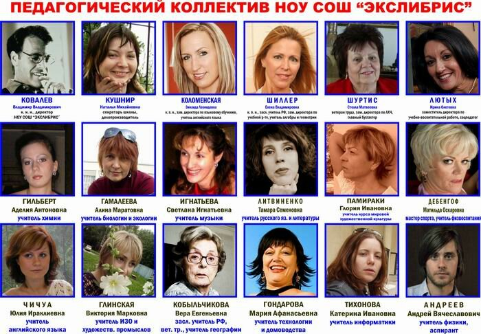http://img-fotki.yandex.ru/get/6424/13753201.13/0_791f2_8732c889_XL.jpg