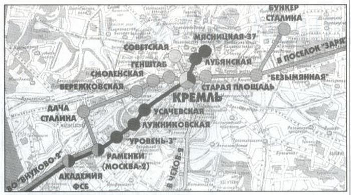 Московском метро уже были