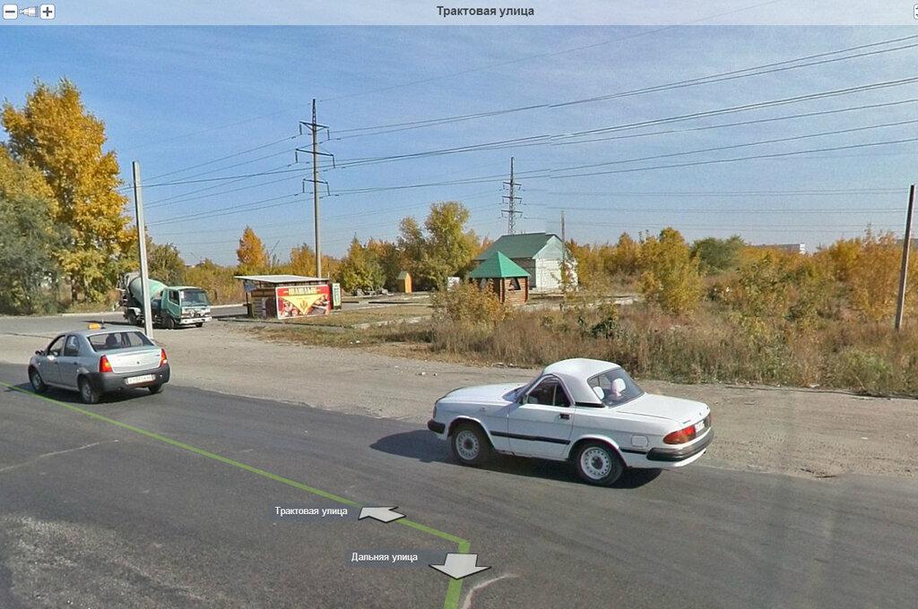Яндекс Мобиль - фото 11