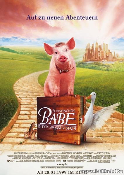Бэйб: Поросенок в городе / Babe: Pig in the City (1998/HDRip)