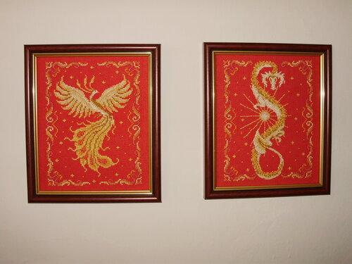 «феникс и дракон»