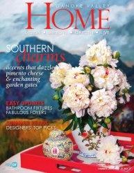 Журнал Roanoke Valley HOME - Summer 2015