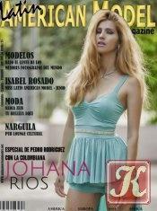 Книга Latin American Model № 56 - Junio 2015