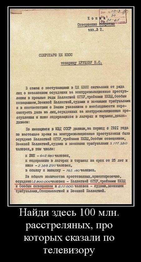 http://img-fotki.yandex.ru/get/6424/3588041.93d/0_ad209_d3dda90b_XXL.jpeg