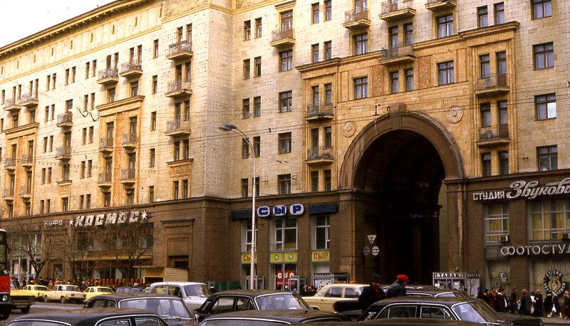 """Магазин """"Сыр"""". Москва, улица Горького."""