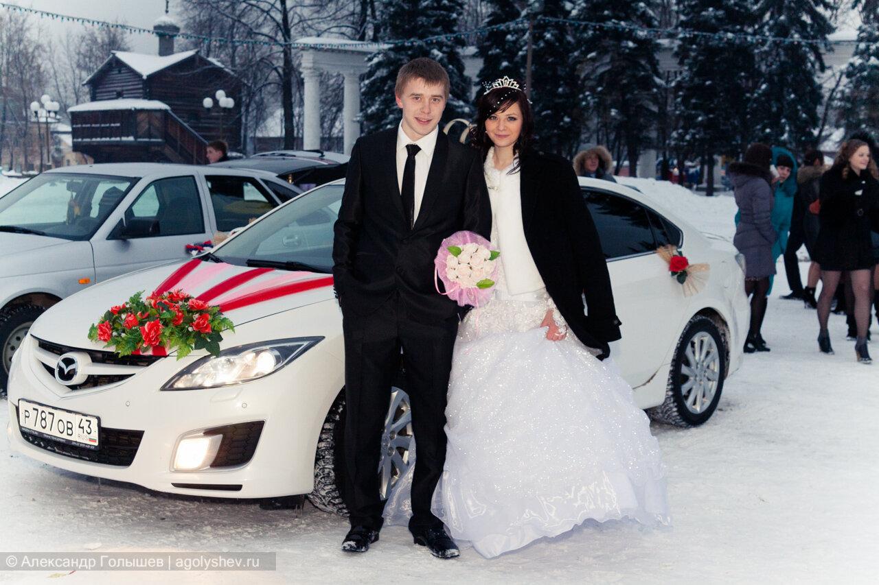 Свадьба в Слободском