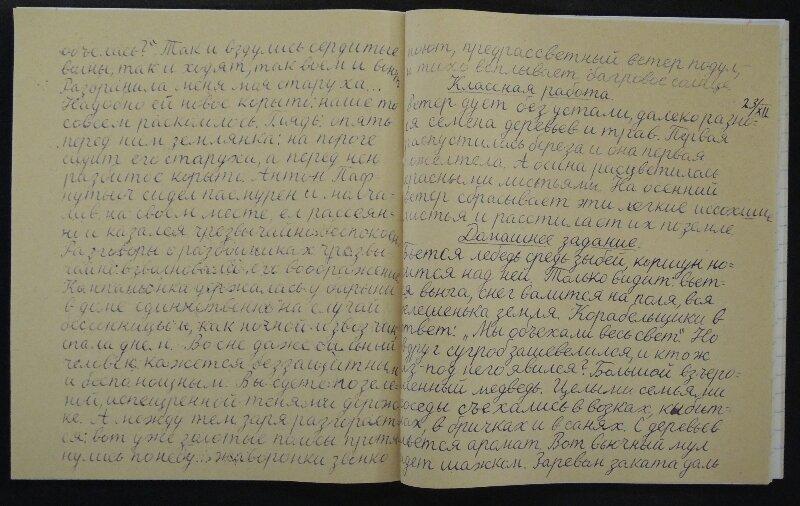 http://img-fotki.yandex.ru/get/6424/54835962.80/0_10c5a3_ab9925a4_XL height=506