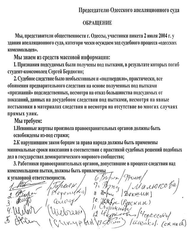 http://img-fotki.yandex.ru/get/6424/54835962.86/0_117204_92b1d9b1_XL.jpg