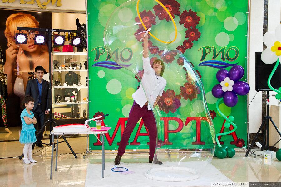 Шоу мыльных пузырей в ТРЦ РИО. Саранск, 8.03.2013
