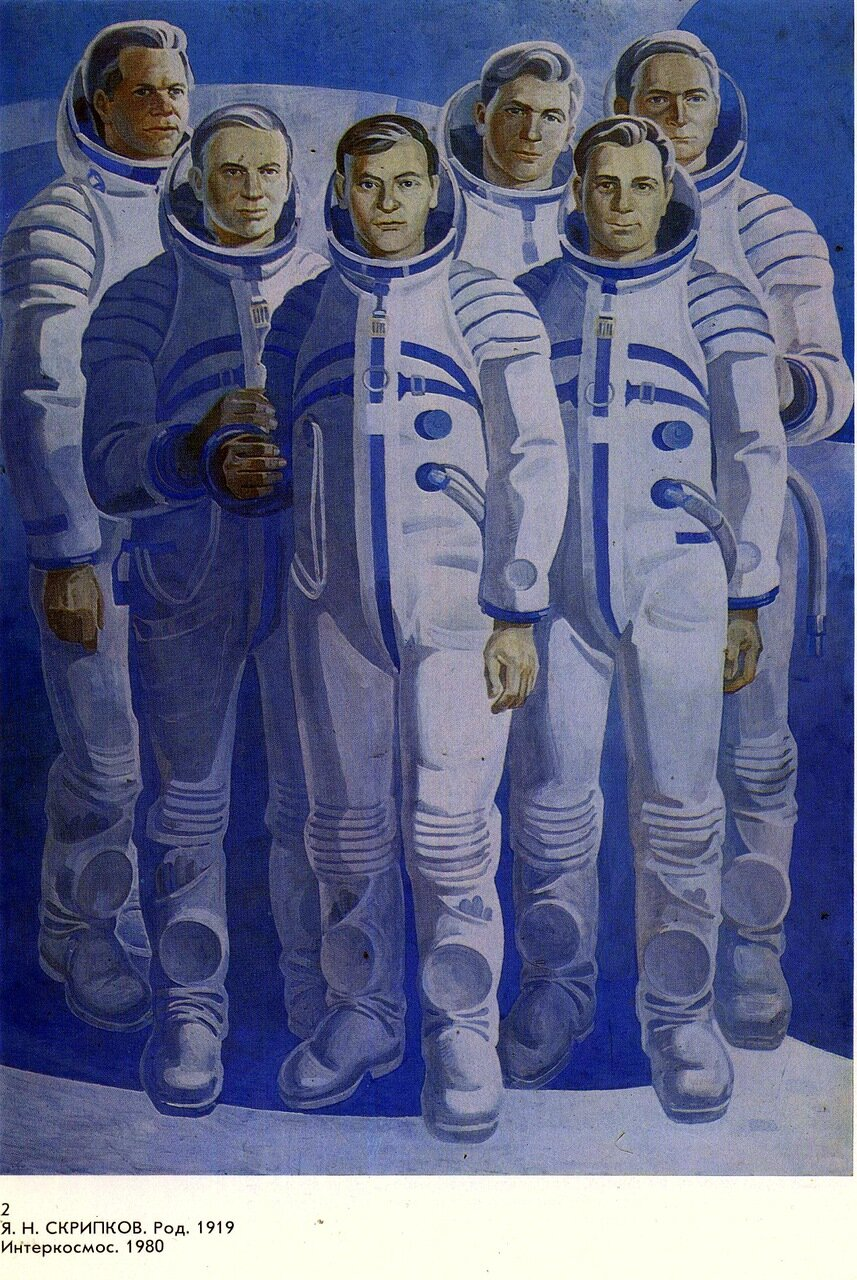 Мирный космос, живопись