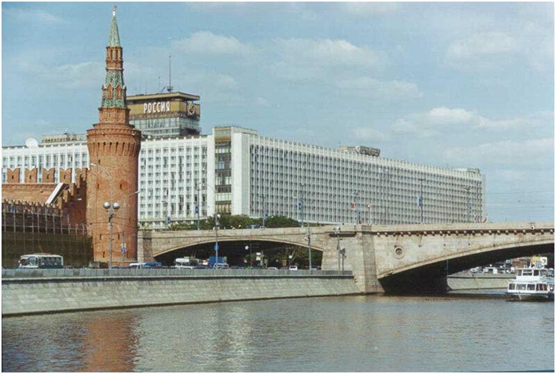 Гостиница Россия в Москве