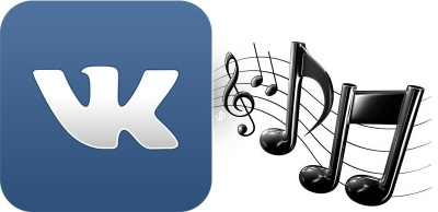 Vkontakte audio download