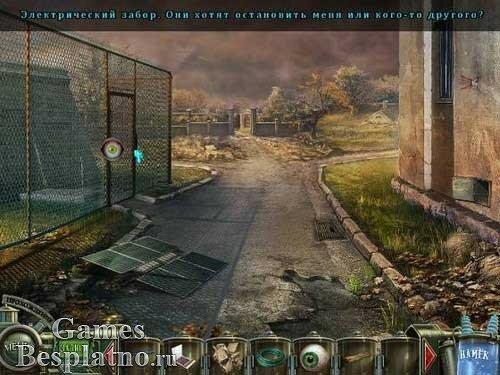 Дома с привидениями: Клиника «Зеленые Холмы». Коллекционное издание