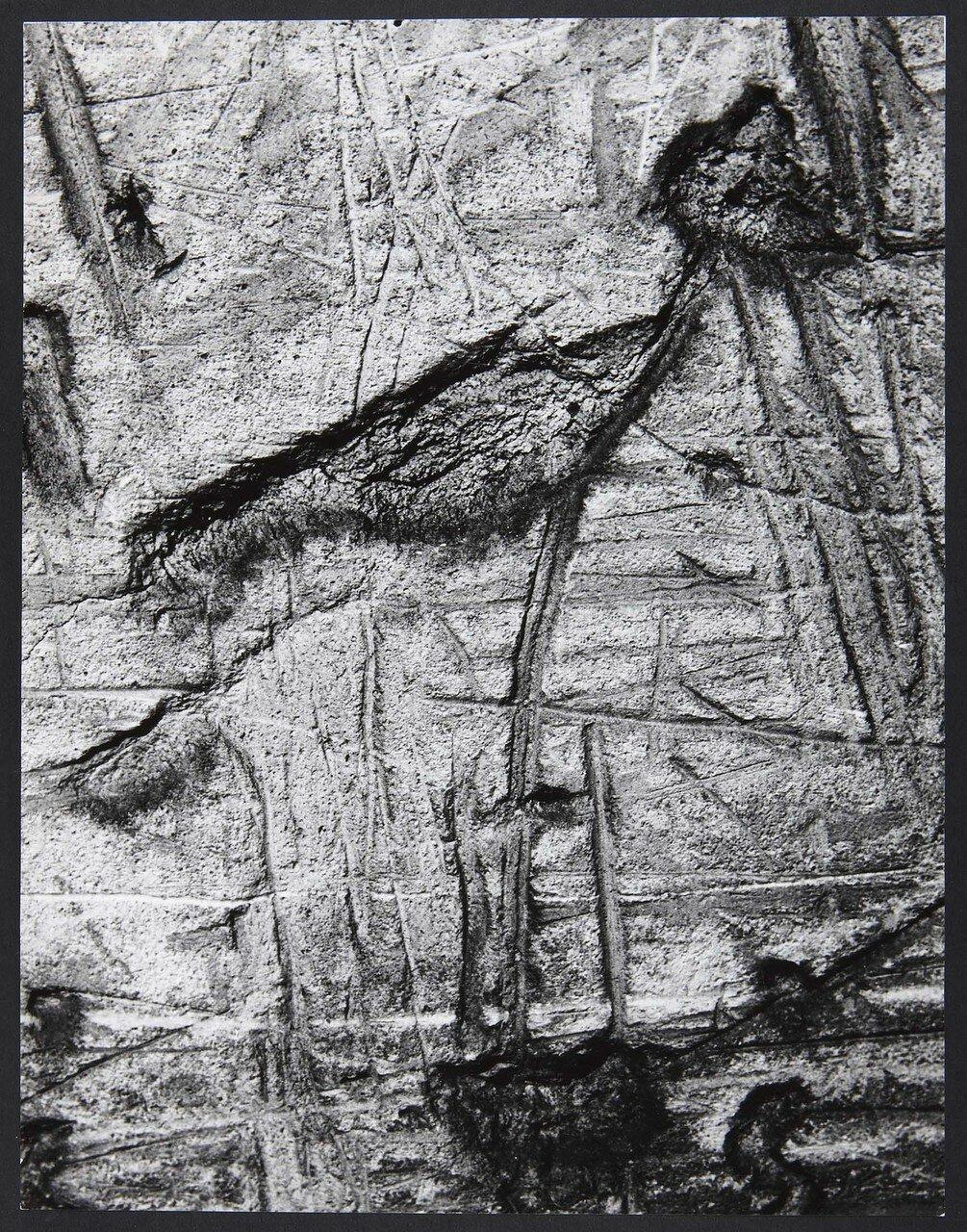 1930. Граффити. Серия V: Животные