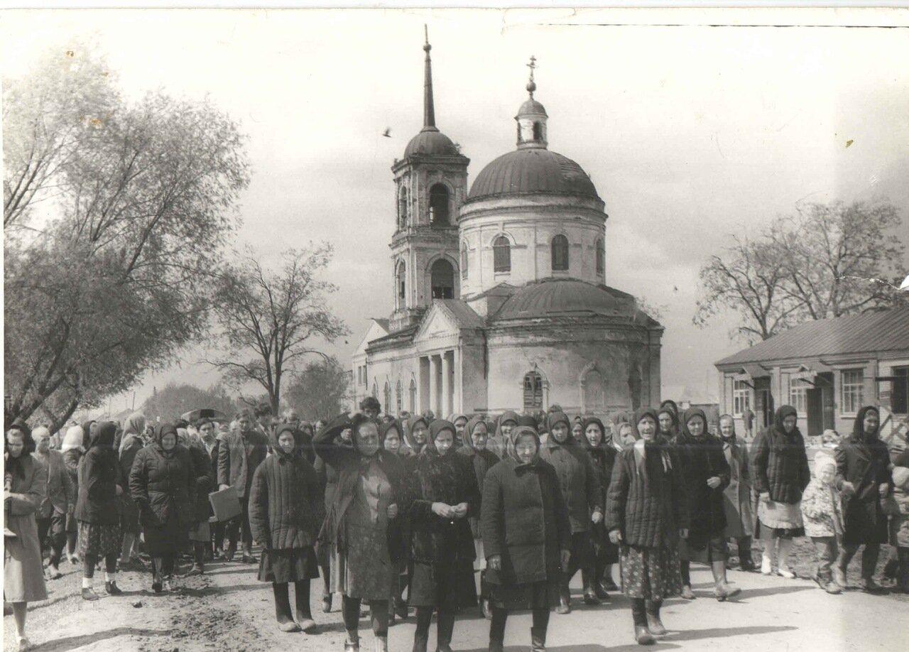 Похороны 19 мая 1980 г