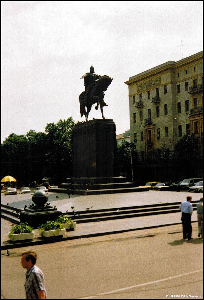 Москва, улица Горького (ныне Тверская улица), 01-07-1991