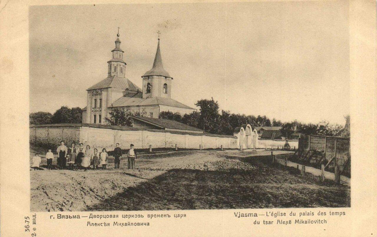 Дворцовая церковь времен Алексея Михайловича
