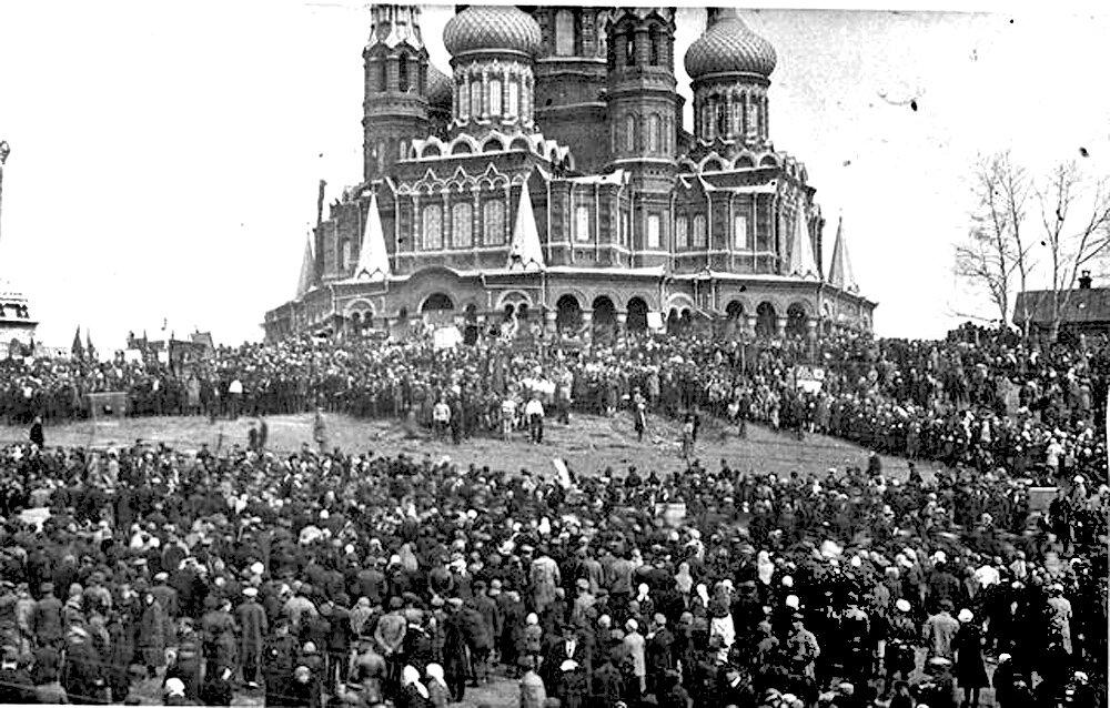 1 мая 1922