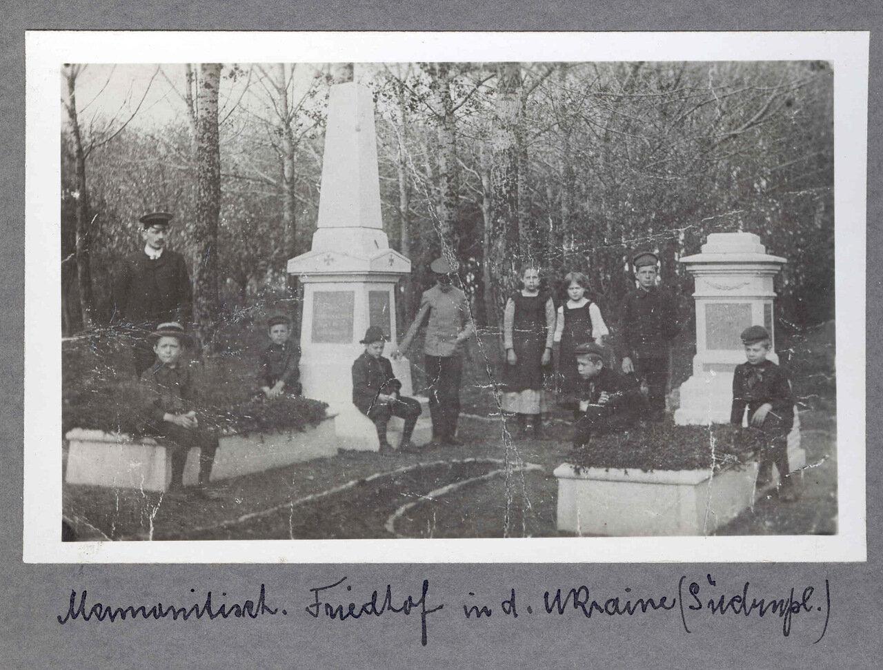 Кладбище Меноннитов на Украине