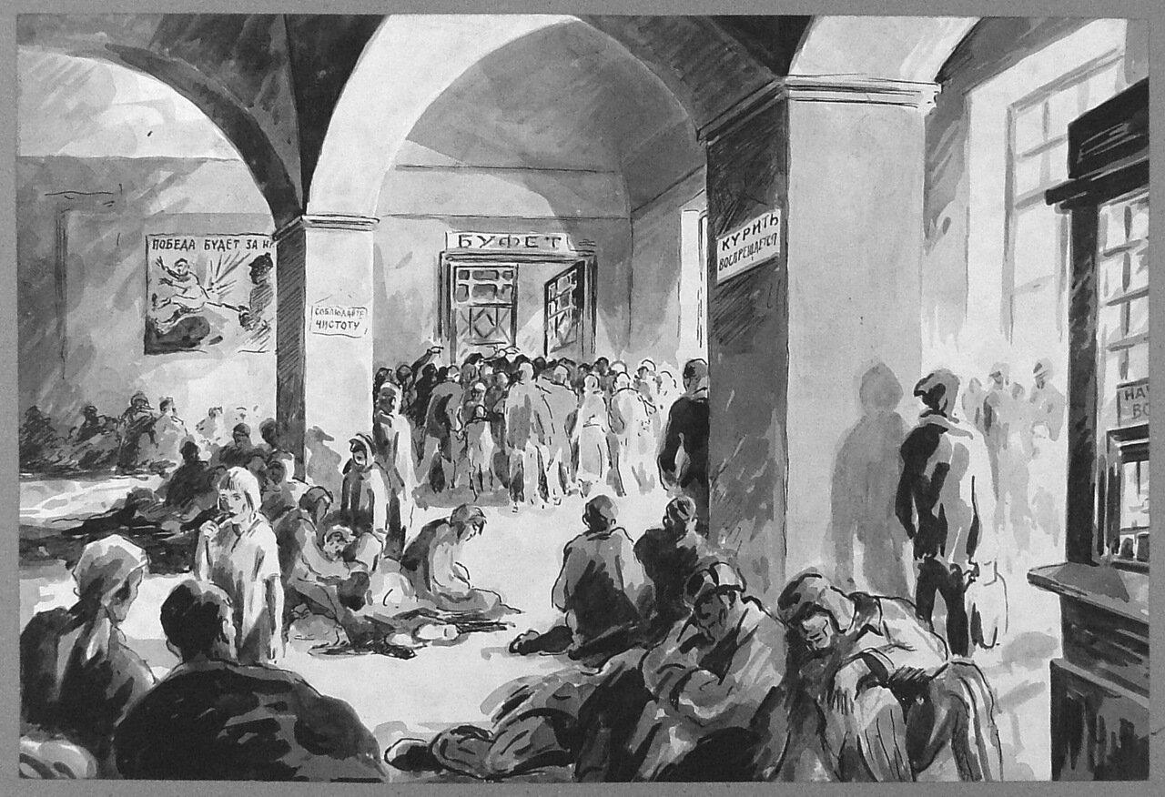 Шведский стол для освобожденных заключенных на железнодорожной станции