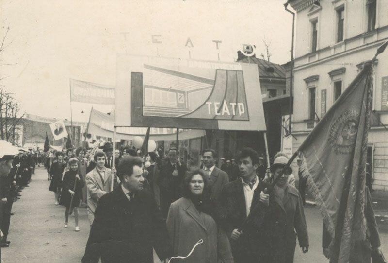 Местный театр на демонстрации