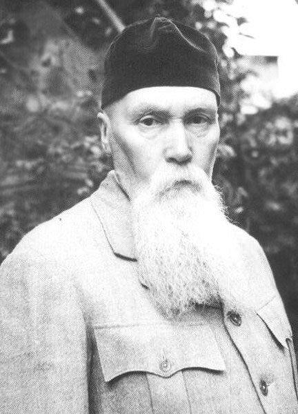 Николай Рерих (1940-е годы)