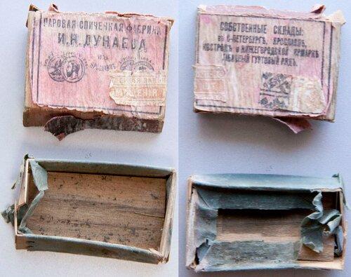 Спичечный коробок конца 19 века