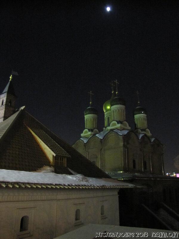 1237.06 Луна над Москвой