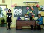 Поздравление женщинам. И.О. директора Барсамова Н.Ю.