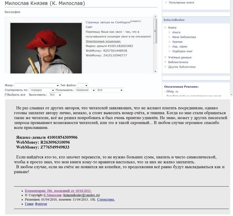 http://img-fotki.yandex.ru/get/6425/12103766.2d/0_a9a83_f9d1cdb8_XL.jpg.jpg