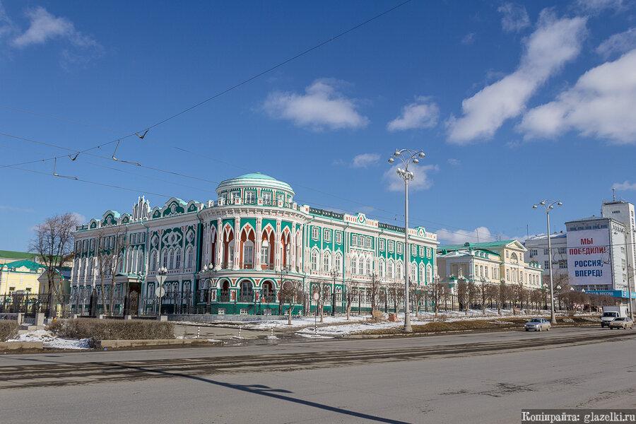 Дом Севастьянова.