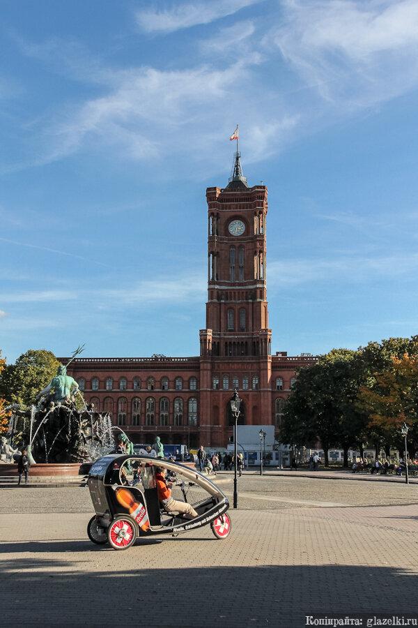 Берлин. Красная ратуша.