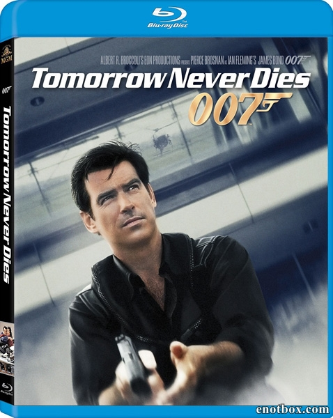 Джеймс Бонд 007: Завтра не умрет никогда / James Bond 007: Tomorrow Never Dies (1997/BDRip/HDRip)